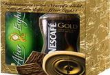 30 de premii constand intr-un pachet <b>&quot;NESCAFE Gold - After Eight&quot;</b><br />