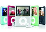 Un iPod nano sau un iPod shuffle<br />