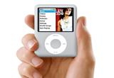 """<b>Un iPod Nano</b><br type=""""_moz"""" />"""