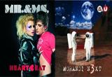<b>3x CD-uri cu muzica</b> oferite de Universal Music Romania<br />