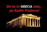 un sejur in Grecia (Insula Corfu) de 8 zile cu demipensiune, 4 x weekend la Sinaia pentru 2 persoane