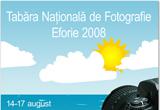 "<b>10 locuri in ""Tabara Nationala de Fotografie Eforie 2008""</b><br />"