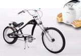 """o <b>bicicleta chopper</b> oferita de <a rel=""""nofollow"""" target=""""_blank"""" href=""""http://lowriders.ro"""">Lowriders.ro</a>, <b>aparat foto Nikon Coolpix P50</b> oferit de <a rel=""""nofollow"""" target=""""_blank"""" href=""""http://www.altshop.ro"""">Altshop.ro</a>, un <b>binoclu Nikon 8×25 Sportlite</b> oferit de <a rel=""""nofollow"""" target=""""_blank"""" href=""""http://www.magazinultau.ro"""">MagazinulTau.ro</a>, o <b>masina de facut paine + 7 kg de faina ecologica</b> oferite de Shalom Bio Food, un <b>pachet de produse bio</b> in valoare de 200 ron oferit de <a rel=""""nofollow"""" target=""""_blank"""" href=""""http://leacul.ro"""">magazinul Leacul</a>, un <b>storcator de fructe</b> oferit de <a rel=""""nofollow"""" target=""""_blank"""" href=""""http://prosolar.ro"""">Pro Solar - Panouri solare</a>, o <b>statie meteo analogica</b> oferita de magazinul online <a rel=""""nofollow"""" target=""""_blank"""" href=""""http://www.inavantaj.ro/"""">InAvantaj.ro</a>, un <b>lampas solar</b> oferit de <a rel=""""nofollow"""" target=""""_blank"""" href=""""http://www.carpatenergy.ro"""">CarpatEnergy</a>, un <b>incarcator pentru telefonul mobil actionat manual</b> oferit de CarpatEnergy, <b>Cartea """"Planul B 2.0 - Salvarea unei planete sub presiune si a unei civilizatii in impas""""</b>, 20 x <b>abonament la revista EcoPeople</b><br />"""
