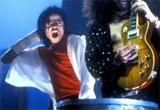 discografia lui Michael Jackson<br type=&quot;_moz&quot; />