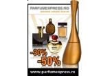 12 x parfum oferit de parfumexpress.ro