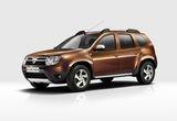 un autoturism Dacia Duster, 1464 x pachet 4 produse Nestlé pentru sugari + ursulet Nestlé de plus