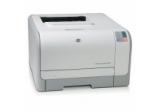 1 x imprimanta Laser Color HP LaserJet CP1215, 1 x imprimanta cu Jet Epson Stylus Photo P50, 1 x rama foto digitala 7'', 2 x Flash USB Kingston 4GB