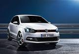 o masina Volkswagen Polo GTI, 3 x GoPro HD cameras, 5 x voucher Amazon, un cos de cumparaturi tunat (ca in video-ul de prezentare)