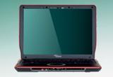 "<b style=""color: #FF0000;"">UPDATE: Data de sfarsit a concursului a fost prelungita pana pe 26.09.2008</b><br /> <br /> <b>un notebook Amilo Si 2636<br /> un PDA HP Ipaq HW6915<br /> un sistem navigatie MIO MOOV330<br /> un aparat foto PowerShot SX100<br /> 3 x Apple iPod Shuffle<br /> 100 x abonament 6 luni la Business Standard<br /> 100 x abonament 6 luni la MONEY EXPRESS<br /> 6 x carte LIDERO</b>"