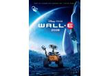 o invitatie dubla la filmul Wall-E
