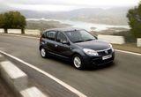 o masina Dacia Sandero serie limitata Orange
