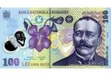 150 RON, 100 RON