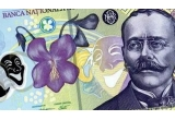 100 RON