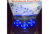 <b>Un Notebook Cool Pad</b><br />
