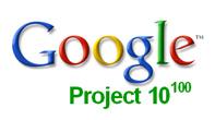 <b>Maxim 5 idei vor fi puse in practica printr-o finantare de 10 milioane de dolari</b><br type=&quot;_moz&quot; />