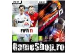 2 x joc Fifa 11, 2 x joc Need for Speed Hot Pursuit