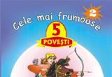 "10 x carte ""Cele mai frumoase 5 povesti-nr 2"", editura ErcPress"