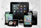 1 x iPhone4, 1 x iPad 2, 2 x iPod Touch, 4 x invitatie dubla la un concert (la alegere)