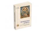 "3 x carte ""Astrologia si sexul"" (Editura Herald)"
