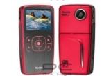 1 x camera video Kodak Zx1 Red, 1 x router wireless Asus WL-520gU, 1 x joystick Thrustmaster USB Joystick