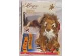 un leu de plus, un puzzle cu 239 piese si o carte cu povesti despre animale