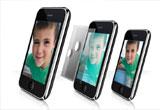 Un telefon mobil iPhone<br />