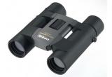 1 x un binoclu Nikon, 1 x solutie de securitate Bitdefender, 1 x webcam Philips, 1 x flash drive Lexar