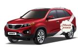 1 x autoturism Kia Sorento, 40 x TV Digital pentru autoturisme, 40 x  Kit auto, 40 x Handsfree, 40 x Detector de radar, 40 x GPS, 40 x  Sistem Bluetooth si handsfree, 40 x Voucher de  reducere 2 lei/litru, 40 x Card de carburant in valoare de 200 RON, 40 x jucarie, 40 x sticla de whisky, 80 x Ulei mineral LUXE  SAE 15W-40-4L, 80 x Ulei semisintetic LUXE SAE 5W-40-4 L, 80 x Ulei sintetic LUXE SAE 5W-40-4 L, 80 x Ulei de transmisie SAE 80W-90-4 L, 80 x Antigel & sampon auto, 80 x Lichid parbriz & unsoare litiu, 80 x Set echipament auto (vesta reflectorizanta, triunghi reflectorizant,  pelerina de ploaie), 80 x Set spray pentru intretinerea autoturismului, 80 x Set 1 produse pentru intretinerea autoturismului (solutie pentru dezghetat geamuri, solutie  pentru curatat tapiteria, solutie destinata indepartarii insectelor), 80 x Set 2 produse pentru intretinerea autoturismului(solutie pentru curatarea parbrizului, solutie pentru curatarea si protejarea bordului, solutie pentru curatat genti auto)