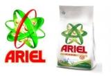 20 x premiu de la Ariel 3D Actives