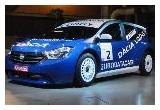 1 x excursie pentru doua persoane la salonul auto de la Geneva 2012, 3 x curs de pilotaj la școala lui Titi Aur