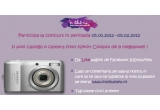 1 x camera foto Nikon Coolpix  de 8 Megapixeli