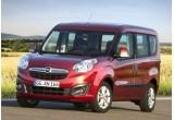 1 x autoturism Opel Combo New, 5 x LCD Samsung PS-43d450, 10 x GPS SERIOUX