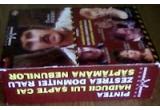 1 x set format din 4 dvd-uri cu filmele marelui actor Florin Piersic