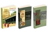 2 x pachet de carti de la Editura Herald