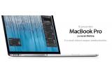 5 x MacBook Pro15 inch cu Retina Display, 5 x iPad3, 5 x iPhone 5, 35 x camera subacvatice Aqua Shot, 35 x tastatura virtuale The Magic Cube, 980 x casti Coloud Headphones, 3000 x premiu instant, 2 x o experienta din cele 27 prezentate in cele 9 orase de pe site