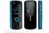 un Nokia 5320 Xpress Music<br type=&quot;_moz&quot; />