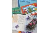 2 x pachet cu carti de la Editura Casa