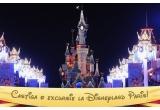 1 x o vacanta la Disneyland Paris cu familia