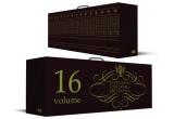 "1 x ""Enciclopedia Universala Britannica"" (16 volume)"