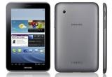 1 x tableta Samsung Galaxy Tab 2, 2 x camera web Logitech C170, 3 x boxe Logitech S150, 5 x USB drive Adata – 8GB