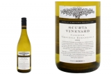 5 x set 3 vinuri: Pinot Noir – La Catina Single Vineyard Selection, Viognier Tamaioasa – Scurta Single Vineyard Selection si Viognier Rhea Limited Edition