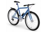 100 x bicicleta (89 biciclete vor putea fi castigate in cadrul tombolei din showroom-uri si 11 biciclete vor putea fi castigate prin tragere la sorti dintre cei care vor realiza un drive test)