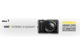1 x Nikon 1 AW1 kit 1 NIKKOR AW 11-27.5mm