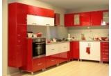 14 x mobilier pentru bucatarie sau sufragerie in valoare de 2.000 ron, 1 x mobila pentru toata casa in valoare de 9.900 ron