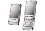 un telefon LG KE970 Shine ,un MP4 Player cu radio FM incorporat, un ceas D&G sau Gucci<br />