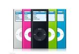un iPod Nano, un interviu realizat de IQAds, afisarea unui banner pentru top 10 bloggeri<br />