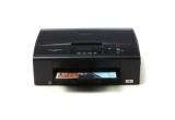 1 x multifunctional color wireless Brother DCP-J140W, 3 x e-bonusuri de cite 50 de LEI care pot fi folosite pentru cumparaturi de pe site-ul livius.ro