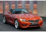 5 x masina BMW Z4 sau X3 (la alegerea ta), 25000 x Casti/Boxe/Scrumiere/Brichete, 151 x Voucher eMAG de 3500 ron