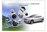 1 x masina Dacia Logan – Editia Limitata 10 Ani, 360 x premiu Logan 10 ani constand in tricou/ sapca sau termos