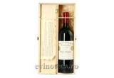 30 x sticle cu vin, pahare Riedel, carti semnate de Dan Silviu Boerescu <br />